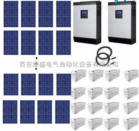 光伏S-40太阳能板发电光伏