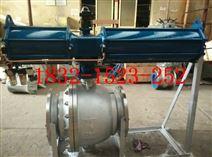 Q647F-16/25C AW型带回讯器气动固定式球阀