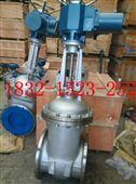 Z941W-16P/R/RL DN250 不锈钢电动闸阀