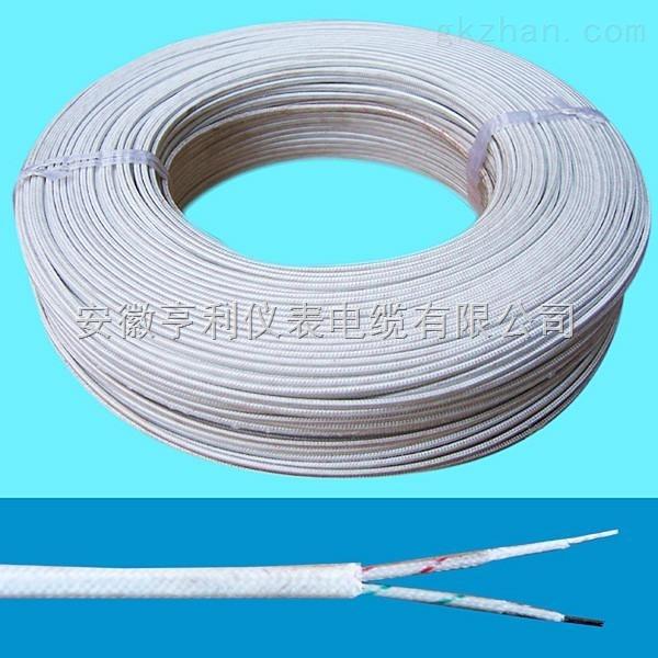 聚氟乙烯PVC护套70度BC-FVP2屏蔽补偿导线