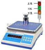 电子称可设定重量报警,60kg控制报警电子秤