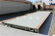 抚州建筑工地安装80吨电子地磅