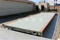 SCS-80T朔州3乘以9米60吨电子地磅秤市场价