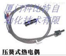 电感接近开关IA08FSF01POM5厂家报价