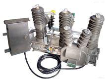 皖开柱上断路器ZW32-12(T)、ZW32-12G手动带隔离