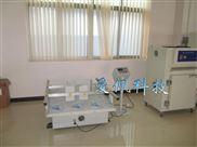 振动台及振动试验/模拟振动试验台