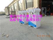 SK-北京市二氧化氯发生器自来水消毒设备