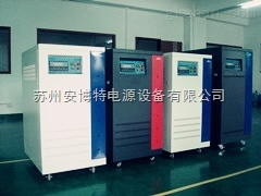 通快激光切割机专用数控隔离稳变压器SBWDS-150KVA