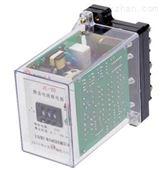 DL-24C电流继电器