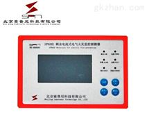 供应电气火灾监控系统产品SPNAX系列监控探测器