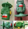 SF6/120R,Nr:00/3037/-希而科鲁先萌优势供销德国STEIMEL泵 齿轮泵 离心泵