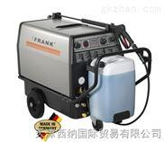 德国FRANK高压清洗机FH 1021 DMP型