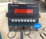 60公斤工业防爆电子秤/60KG本安型高精度防爆台称