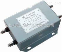 1000V高压直流电源滤波器FDBG-100S2