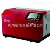 PFEIFFER检漏仪 氦质谱检漏仪