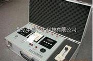 ZXMJC3-室内空气质量检测仪
