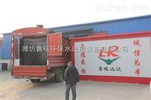 连云港二氧化氯发生器供应原理