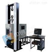 大口径铝管耐高温弯曲试验机品牌生产厂家