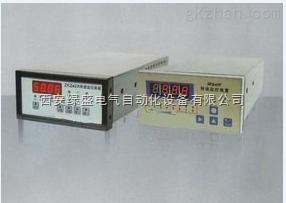 仪器/转速监控装置-转速监控装置--西安转速监控装置