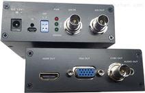 德威SDI转CVBS/VGA/HDMI转换器