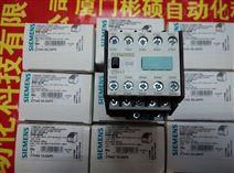 3TH系列继电器