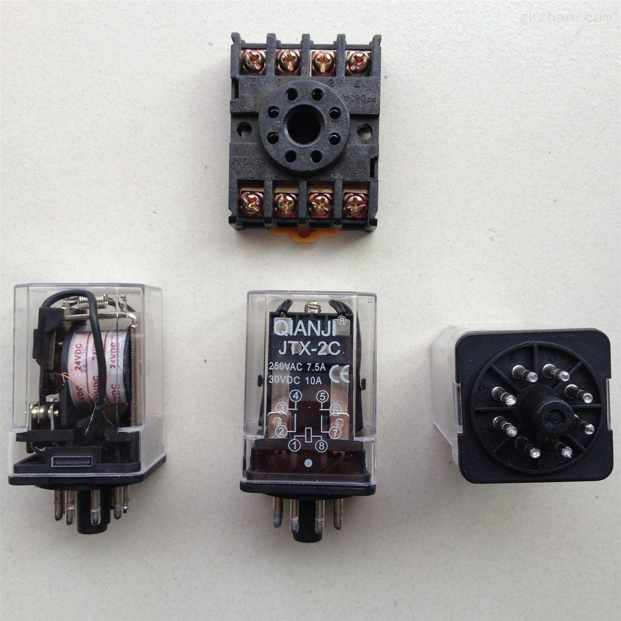 电磁继电器jtx-2c jtx-3c小型继电器