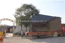 扬州二氧化氯发生器供应厂家