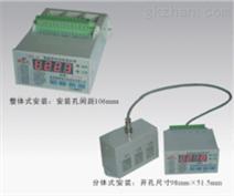 WDB-1Z智能型电动机综合保护器