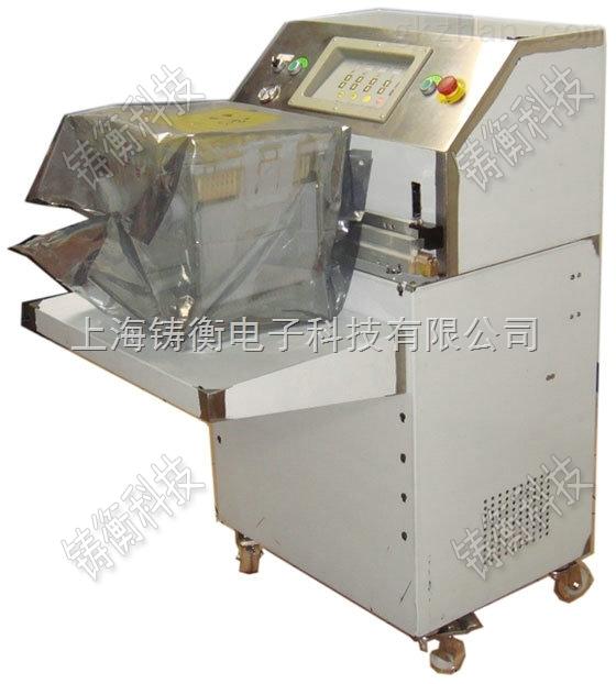 新疆自动食品包装机
