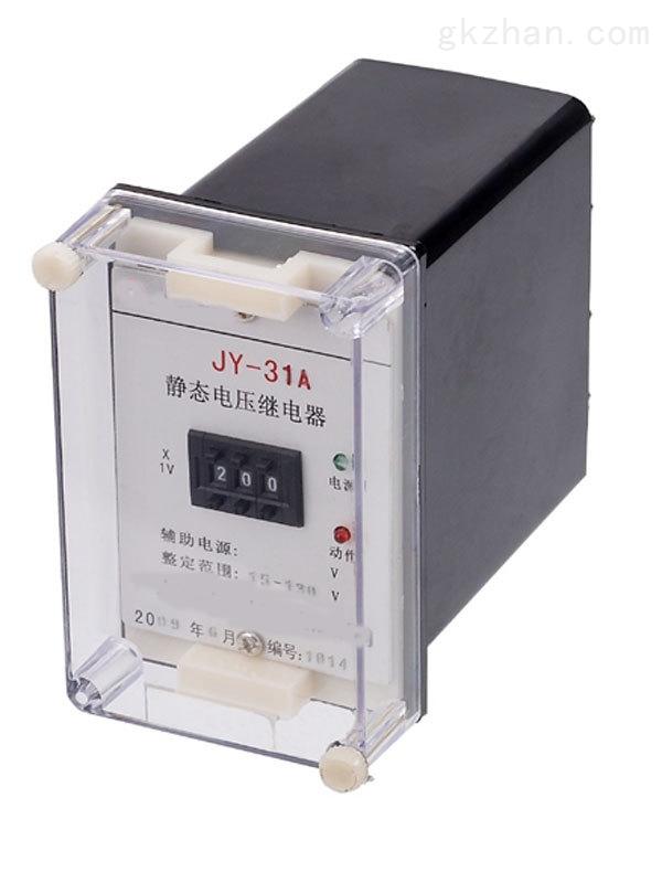 摘要:jl-8c/21-4-4反时限电流继电器作为继电保护
