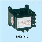 BHQ-Y-J电动机保护器