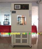 高低温试验箱/恒温设备高低温箱