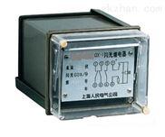 DX-9闪光继电器