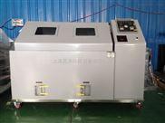 YWX/Q-250-盐雾耐腐蚀盐雾箱