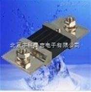 北京FL-2-75mV/750A固定值直流电流分流器