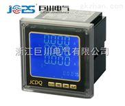 巨川电气 pd800h-m44多功能电力仪表