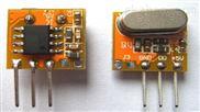 RXB14-ASK小体积低功耗超外差无线接收模块RXB14