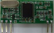 RXB15-FSK汽车级远距离超外差无线接收模块RXB15