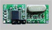 RXB17-ASK小体积远距离超外差无线接收模块RXB17