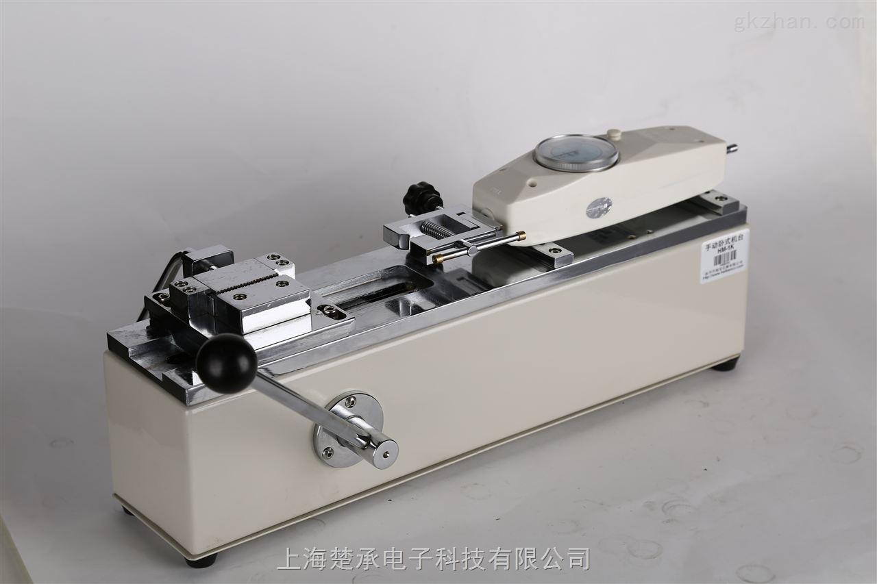 端子拉力测试仪_端子拉力测试仪