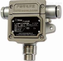 硅烷检测仪,硅烷报警器
