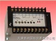 德国MESOMATIC称重控制器DK820型