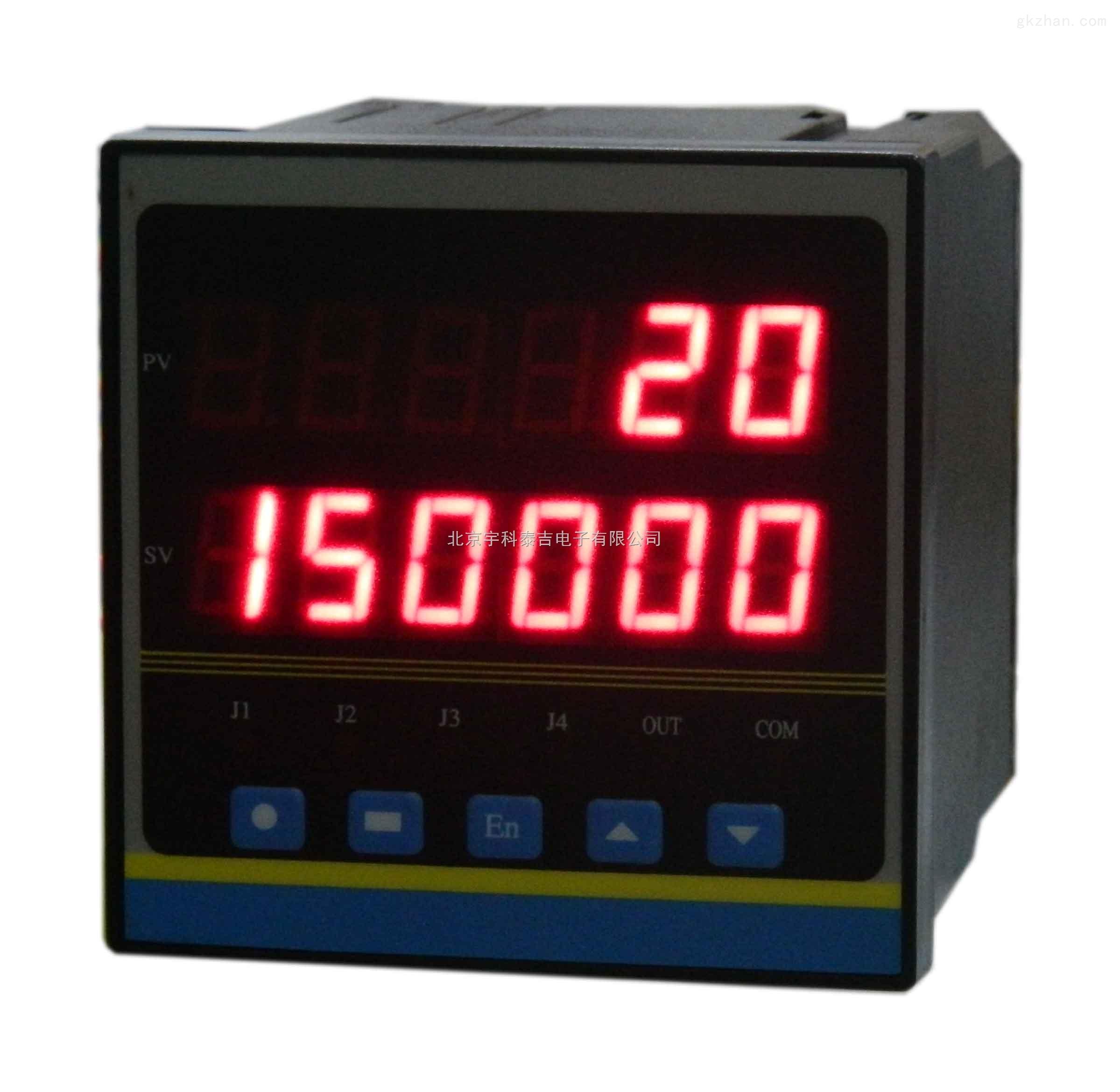 宇科泰吉YK-22B/L-J1-S智能通讯RS485控制定时器