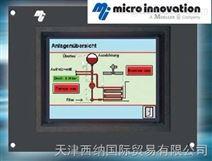 瑞士MICRO-INNOVATION可编程逻辑控制器