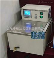 HH-601B高精度超级循环水浴
