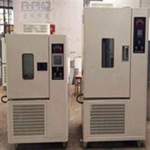 高低温箱试验机/高低温箱测试箱