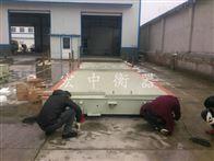 SCS-100T电子汽车衡惠州3乘以16米100吨固定式地磅