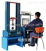 硅酸钙材料抗折强度试验机