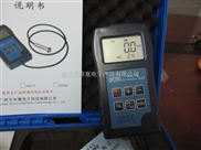 测镀锌克数 ,钢板电镀层厚度测量仪价格