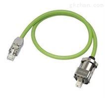 西门子伺服电缆